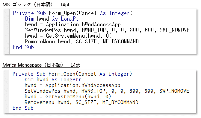 フォントの見た目の比較