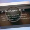 CSSのみで実装するキャプションエフェクト 20 - NxWorld
